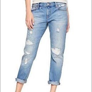 NEW! [ American Eagle ]  Boy Crop Jeans Size 10